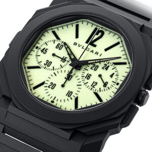 bulgaris new ultra limited edition watch has a dial that glows in the dark